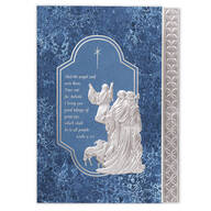 Personalized Silver Nativity Christmas Card Set of 20