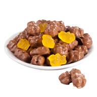 Albanese® Milk Chocolate Banana Gummi Bears