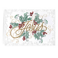 Personalized Paper Filigree Christmas Cards, Set of 20