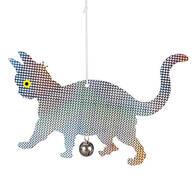 Cat Reflector